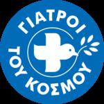 Γιατροί του Κόσμου Ελλάδος